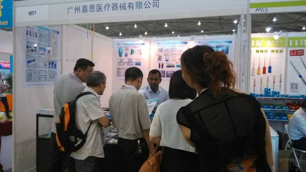 Exhibition Chengdu 2016