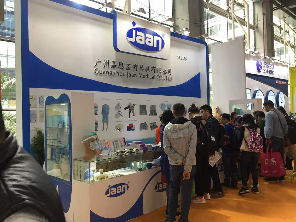 Exhibition Guangzhou 2019